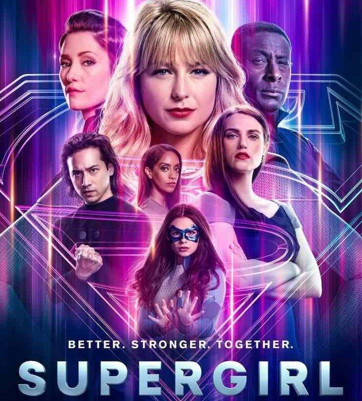 Supergirl copertina