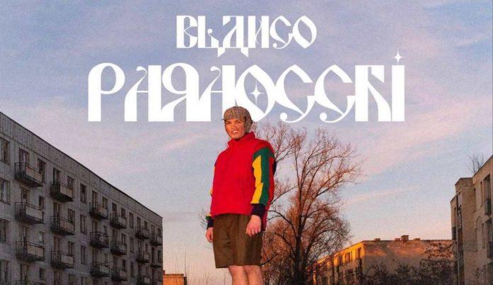 Ultimo album di Blanco